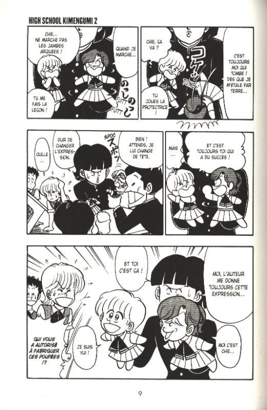 bd-theque   manga kimengumi