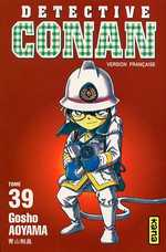 BD Détective Conan - Détective Conan, tome 39