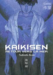 Kaikisen - retour vers la mer (Satoshi Kon) T_12625
