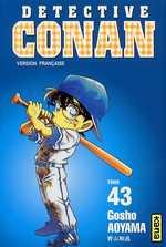 BD Détective Conan - Detective Conan, tome 43