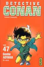 BD Détective Conan - Detective Conan, tome 47