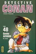 BD Détective Conan - Détective Conan, tome 48