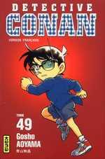 BD Détective Conan - Détective Conan, tome 49