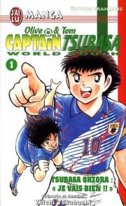 Accéder à la BD Captain Tsubasa World Youth