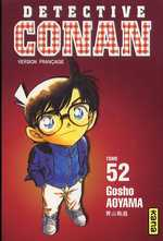 BD Détective Conan - Détective Conan, tome 52