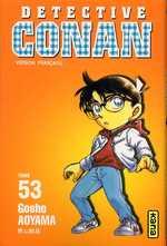 BD Détective Conan - Détective Conan, tome 53