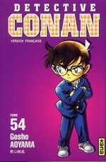 BD Détective Conan - Détective Conan, tome 54