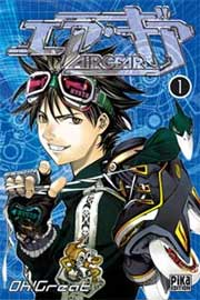 BD Air Gear