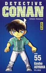 BD Détective Conan - Detective Conan, tome 55