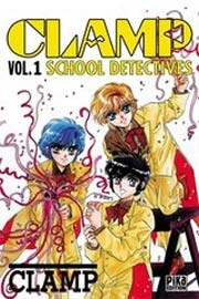 BD Clamp school detectives