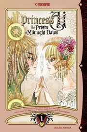 BD Princess Ai - The Prism of Midnight Dawn