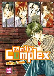 BD Family Complex