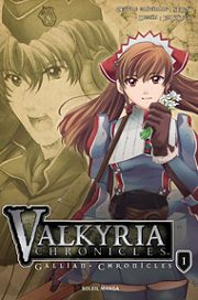 BD Valkyria Chronicles