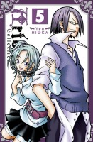 BD Artelier Collection - Tome 5