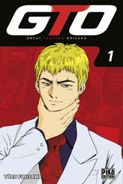 Accéder à la BD GTO - Great Teacher Onizuka