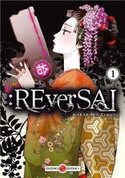 BD Reversal - Tome 1