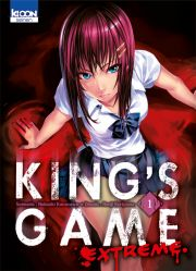BD King's Game Extreme