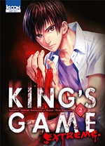 BD King's Game Extreme - King's Game Extreme - tome 2