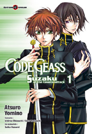 BD Code Geass - Suzaku of the Counterattack