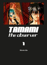 BD Tamami the observer