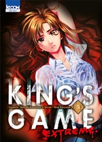 BD King's Game Extreme - King's Game Extreme - tome 5