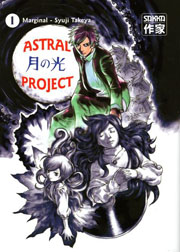 BD Astral Project