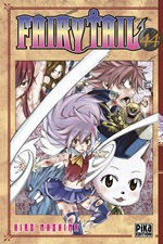 BD Fairy tail - Fairy Tail - 44