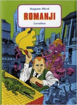 Acc�dez � la BD Romanji (3)