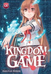 BD Kingdom Game