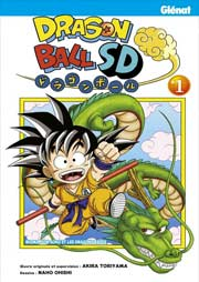 Accéder à la BD Dragon Ball SD