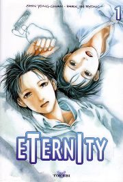 BD Eternity
