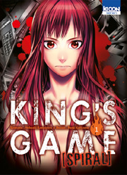 BD King's Game Spiral