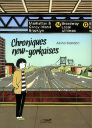 BD Chroniques New-yorkaises
