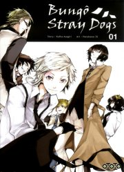 BD Bungô Stray Dogs