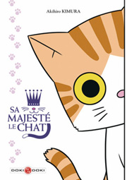 BD Sa majesté le chat