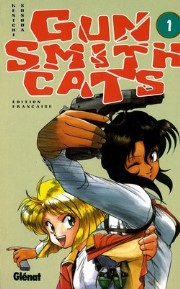 BD Gunsmith Cats