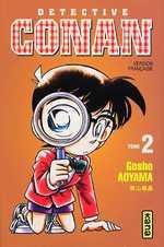 BD Détective Conan - Détective Conan, tome 2