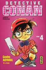 BD Détective Conan - Détective Conan, tome 4