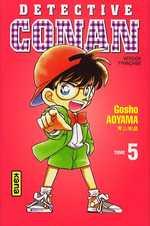 BD Détective Conan - Détective Conan, tome 5