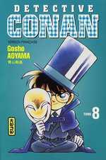 BD Détective Conan - Détective Conan, tome 8