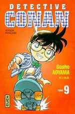 BD Détective Conan - Détective Conan, tome 9