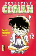 BD Détective Conan - Détective Conan, tome 12