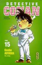 BD Détective Conan - Détective Conan, tome 15