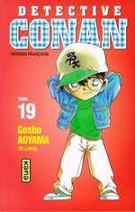 BD Détective Conan - Détective Conan, tome 19