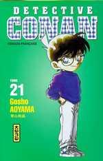BD Détective Conan - Détective Conan, tome 21
