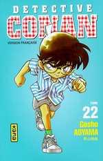 BD Détective Conan - Détective Conan, tome 22