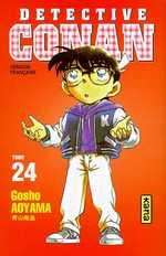 BD Détective Conan - Détective Conan, tome 24