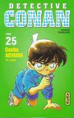BD Détective Conan - Détective Conan, tome 25