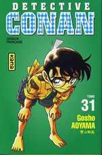 BD Détective Conan - Détective Conan, tome 31