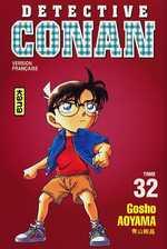 BD Détective Conan - Détective Conan, tome 32
